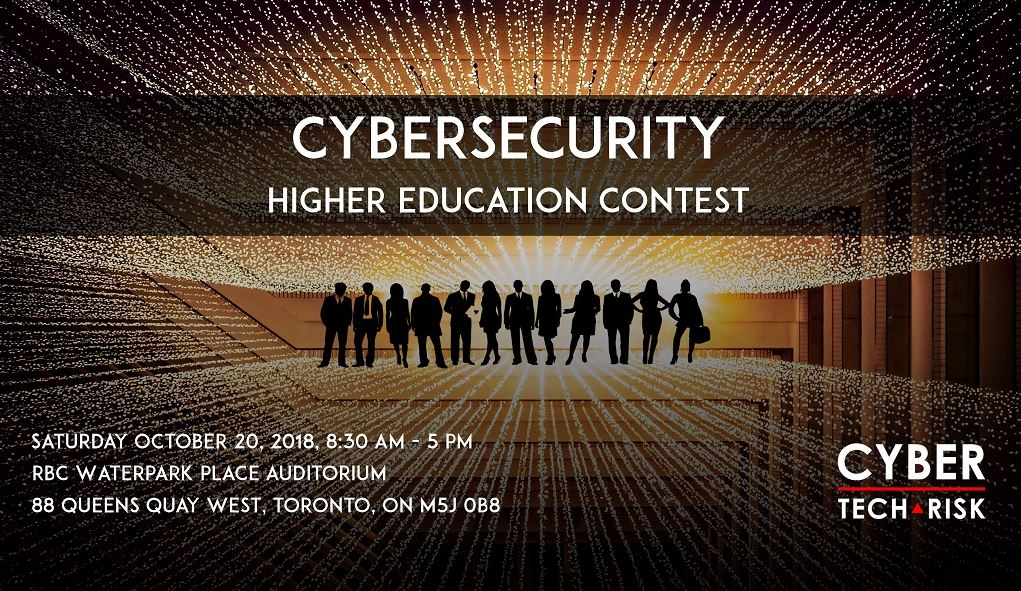 Cybersecurity Higher Education Contest (Oct 20, 2018)